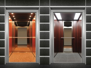 آسانسور آتیس
